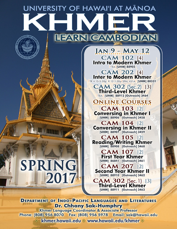 Spring 2011 Khmer courses  at the University of Hawaii
