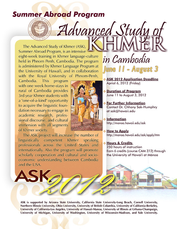 ASK 2011 Flyer